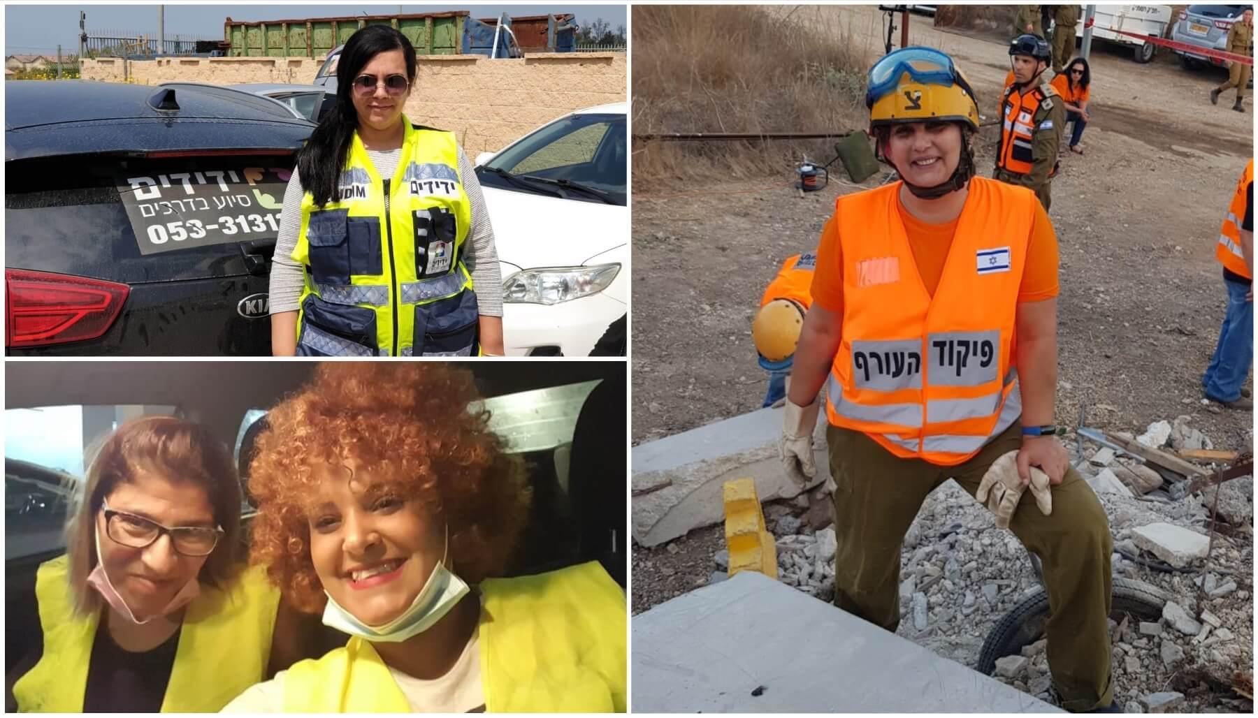 נשות חריש מתנדבות באקסטרים