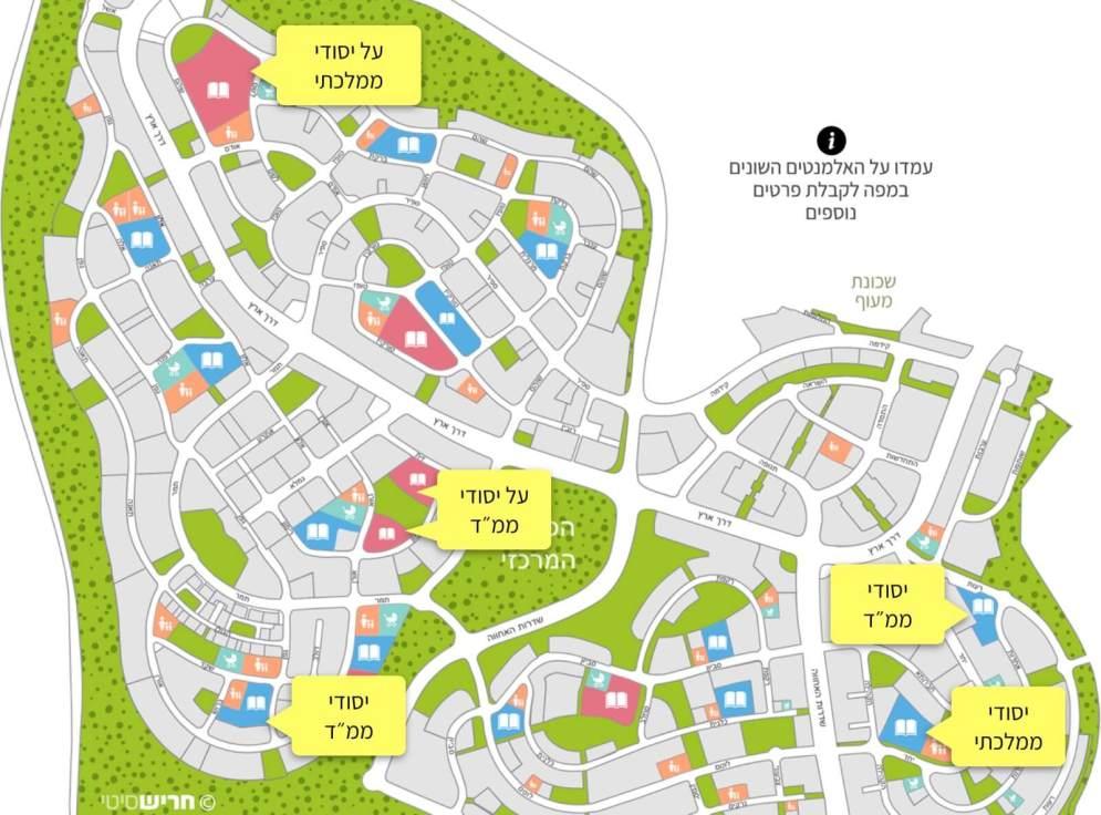"""מפת בתי הספר החדשים בחריש בשנת הלימודים תשפ""""ב 2021"""