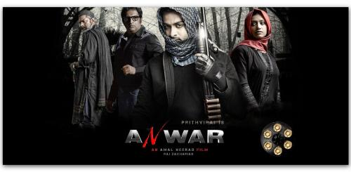 Anwar the movie