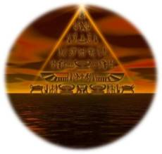 Initiation Méthode de Guérison de l'Ancienne Egypte