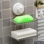 Suction cup soap dishes for the shower