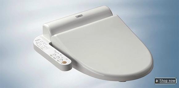 amazon toilet-seat
