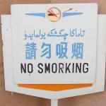 slide-sign-smoking-20131028-IMG_1651 copy