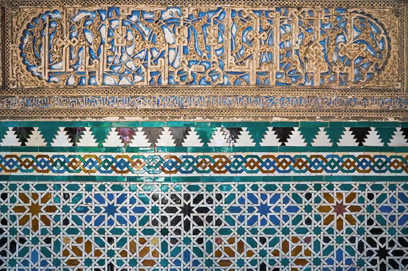 Seville Alcazar Tile