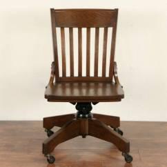 Antique Mahogany Office Chair Macau Hanging Jysk Sold - Swivel Adjustable Oak Desk Vintage Library Or Harp Gallery ...