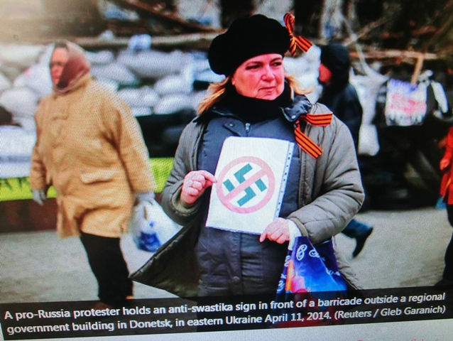 ukrainehakenkreuz2.jpg