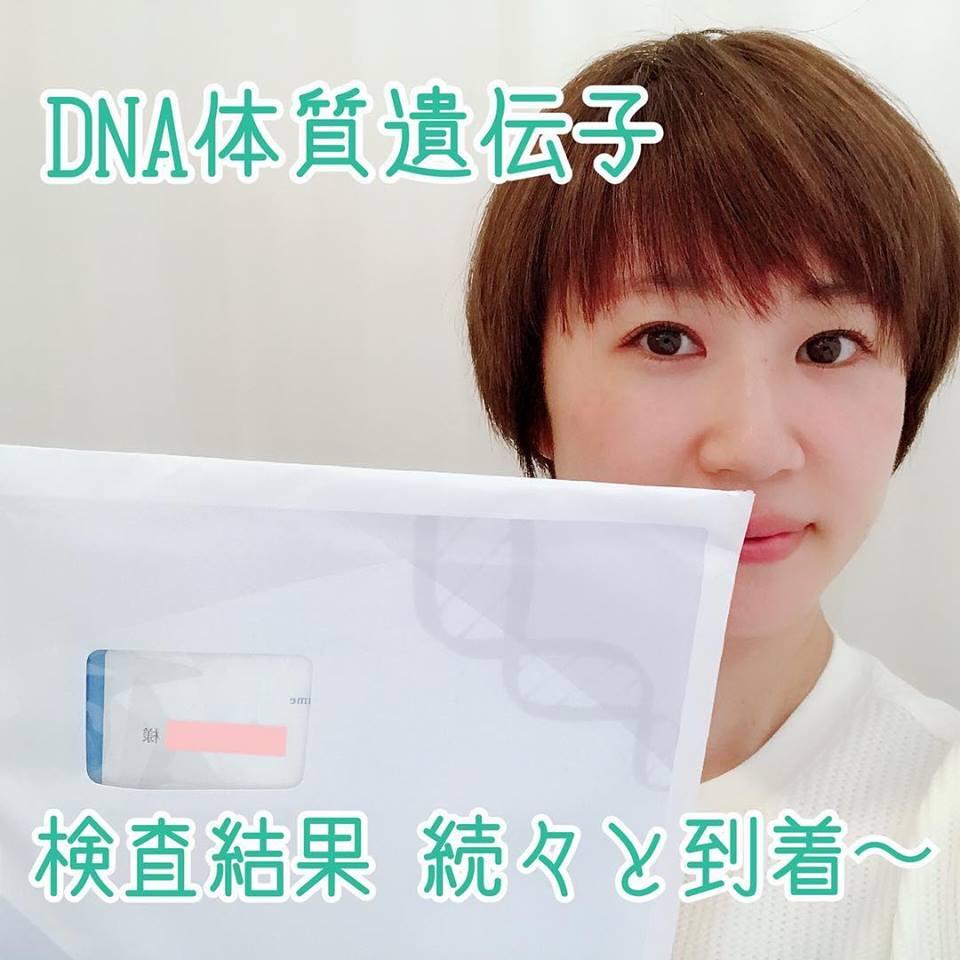 調布市仙川の美容室 遺伝子検査