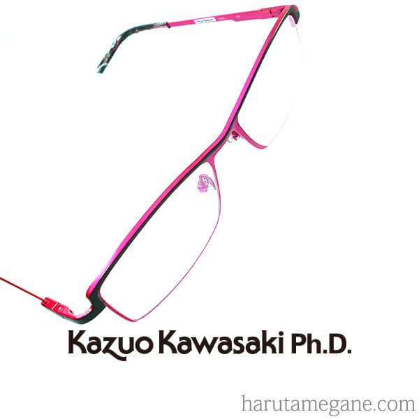 Kazuo Kawasaki 3304-36
