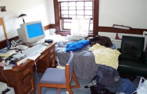 Harvard Dorm (courtesy of www.harvard.edu)