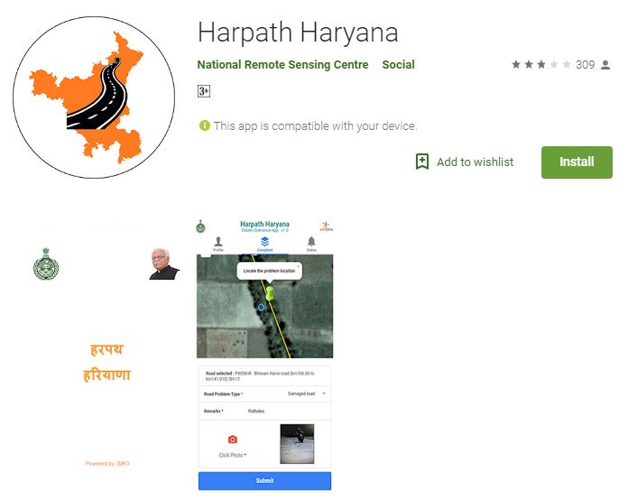 "Haryana Govt Launched ""HARPATH APP""For Road Repair Complaints"