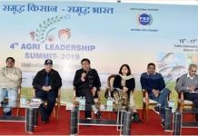 4th Agri Leadership Summit-2019 | Gannour (Hry)
