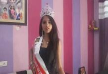 हरियाणा की बेटी ऋतु लखीना ने जीता मिस ग्लैमर लुक इंटरनेशनल 2019 का खिताब