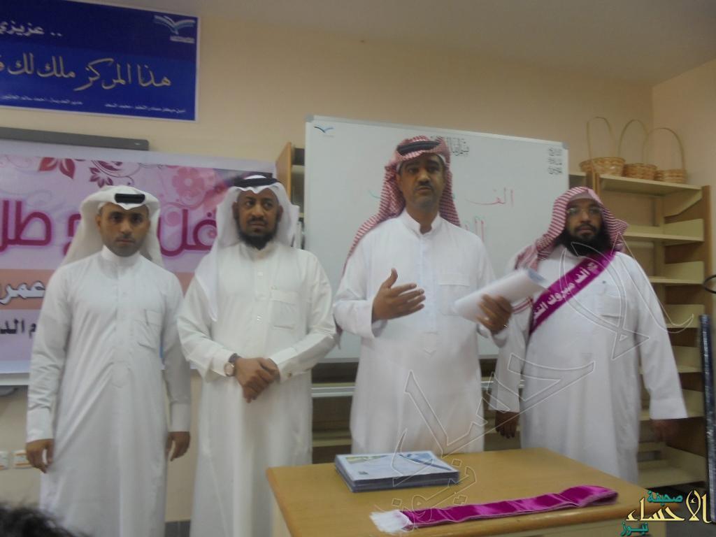 مدرسة عمرو بن العاص تحتفل بذكرى الوطن 87