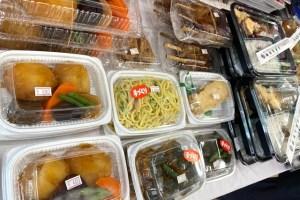 惣菜・お弁当の写真