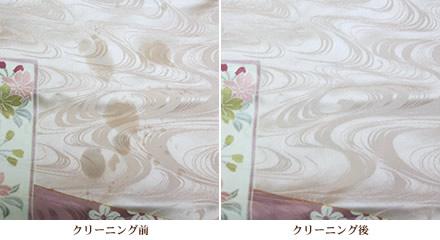 写真_クリーニング前とクリーニング後の比較_1