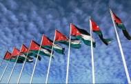 محمد بن راشد يعين أردنيا بلجنة الطاقة النووية في دبي