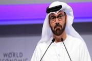 القرقاوي: الإمارات تعتزم طباعة 25% من المباني في 2030