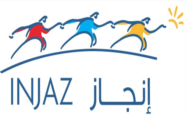 مؤسسة إنجاز تطلق الحملة السنوية لاستقطاب المتطوعين