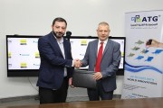 أمنية توقع إتفاقية مع  ATG لشراء أجهزة صديقة للبيئة