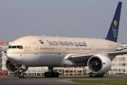 المطارات السعودية جاهزة للخصخصة منتصف 2018