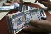 السعودية تنفي وجود توجه فرض رسوم على التحويلات للخارج