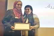 أماني عبد الهادي تنال جائزة الأكاديمية العالمية