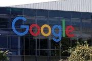 تقرير : أبل وجوجل من أكثر الشركات حفاظا على البيئة