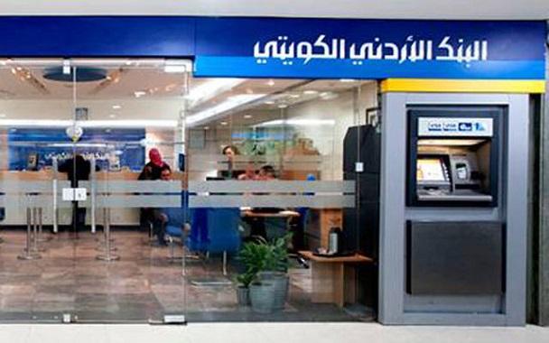 البنك-الأردني-الكويتي