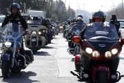 مسيرة للدراجات النارية تنطلق من شركة زين احتفالاً بعيد القائد ( صور )