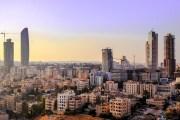 إرتفاع المؤشر الأردني لثقة المستثمر في تشرين الثاني