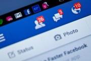 156 مليون مستخدم عربي لفيسبوك