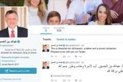 الملك يطلق حسابه الشخصي على تويتر