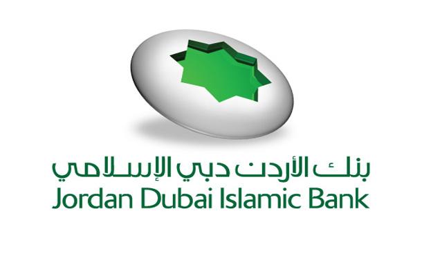 الأردن دبي الإسلامي يواصل دعمه لنادي الأمير علي بن الحسين للصم