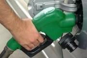 تثبيت أسعار المحروقات وقرشان ضريبة على بنزين 90