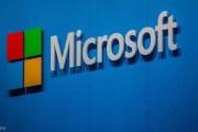 مايكروسوفت تطلق تحديثا لحماية أنظمتها من هجمات WannaCry