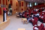 الجامعة الأردنية تنظيم محاضرة تعريفية بـ