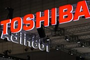 هل تفلت شركة توشيبا اليابانية من الإفلاس؟