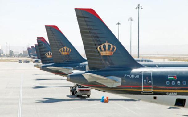 Royal Jordanian aircrafts - (Archives)