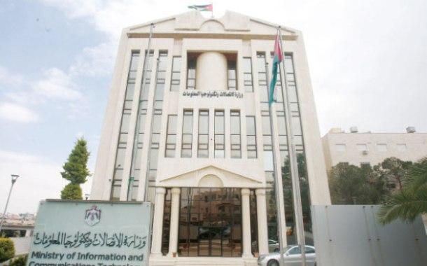 وزارة الاتصالات لم تخالف النظام في طلب النقل والموظف لا تربطه صلة بالوزير