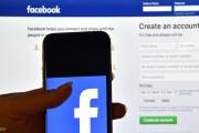 فيسبوك يطلق ميزة جديدة.. ما هي؟