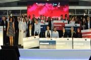 منتدى MIT للشركات العربية الناشئة يتوج الفرق الفائزة بحفل الختام في البحرين