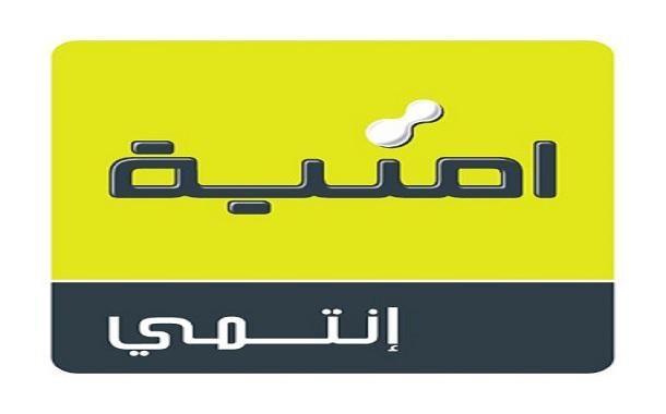 أمنية تشارك في اليوم المفتوح لجامعة عمّان الأهلية