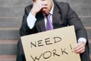 الإحصاءات العامة: ارتفاع ملحوظ بأعداد البطالة