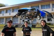 تويوتا تدعم مشروعا للسيارات الطائرة