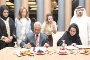 إشهار المجلس الاستثماري الإماراتي الأردني