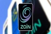 زين تزود الملكية الأردنية بخدمات الاتصالات والإنترنت