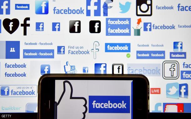 فيسبوك تضيف خاصية جديدة لجمع الأموال