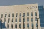 المصرية للإتصالات: قرضنا للإستثمار بالإنترنت والمحمول