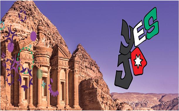 صفحة لبرنامج مجتمع الرياديين الصغار الأردني (YES JO) على الفيسبوك