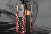 كوبرا : أغلى هاتف في العالم سعره 360 ألف دولار